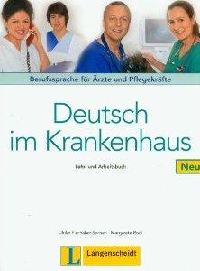 Курс по немски език за лекари и медици