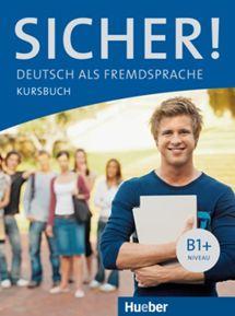 Курс по немски език за напреднали
