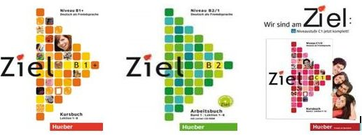 ZIEL - курс по немски език за напреднали