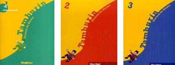 Курсове по немски език за деца SofiqTamburin
