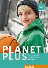 Курсове по немски език за деца и ученици със системата Planet Plus